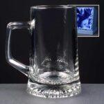 Stern Glass Tankard In Presentation Box – From £14