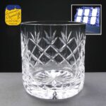 Earle Crystal Whisky Glasses x6 Supplied In Satin Lined Presentation Box - From £89.65