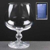 Claudia Engraved Brandy Glasses Supplied In Blue Cardboard Gift Box